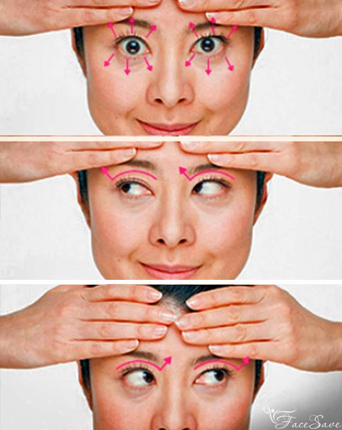 Как открыть глаза, убрать морщины на лбу