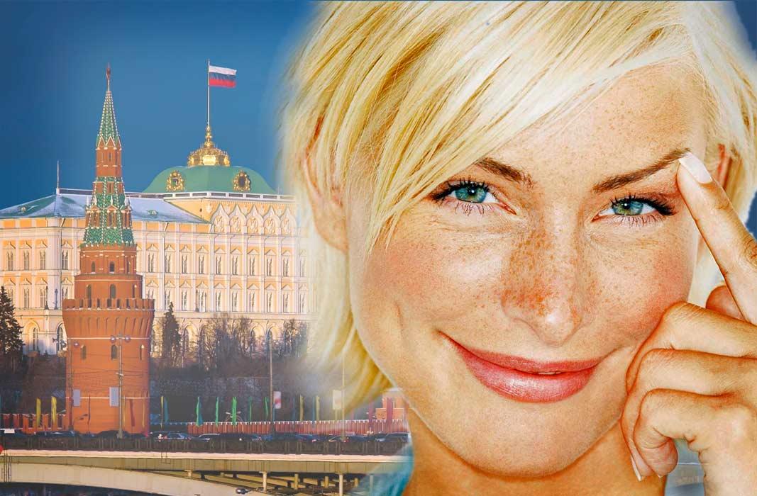 Кремлёвская продвинутая гимнастика
