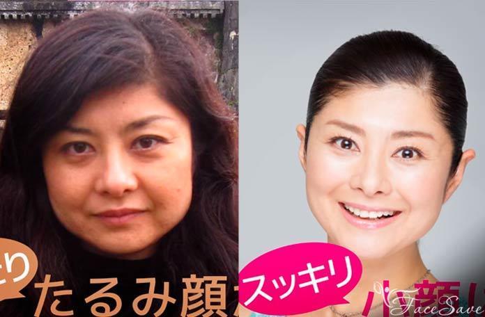 Мамада Йошико