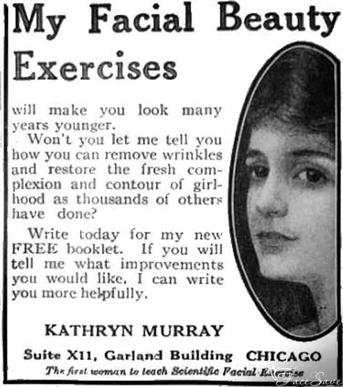 Упражнения для лица Кэтрин Мюррей