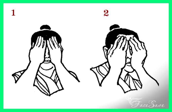 Три поглаживания глаз