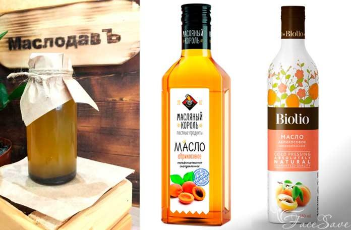 Марки абрикосового масла