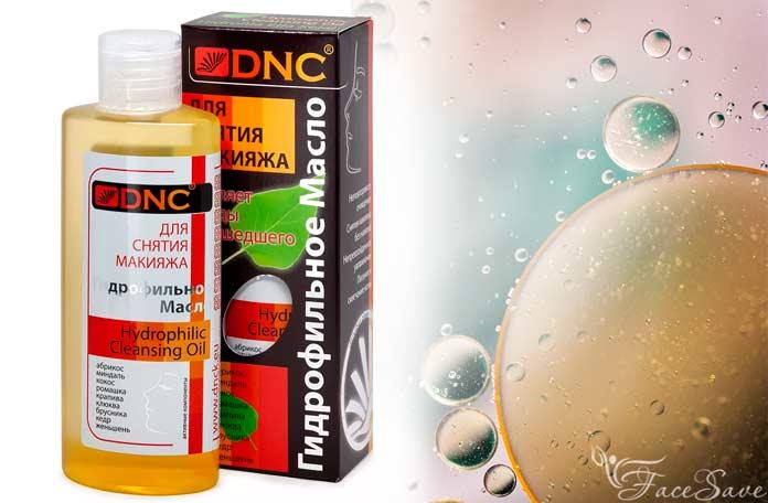 DNC ‒ гидрофильное масло