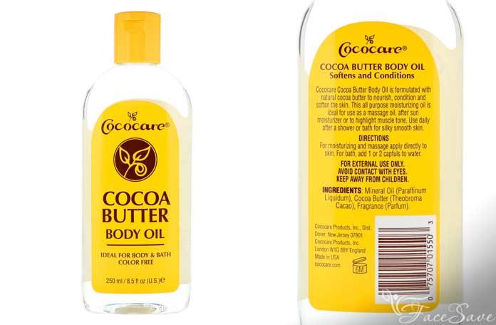 Масло какао для тела— Cococare